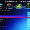 マザーボードのBIOS/UEFIからもHPETを有効/無効にできる