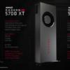 Radeon RX 5700 XTとRX 5700
