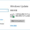WindowsUpdate
