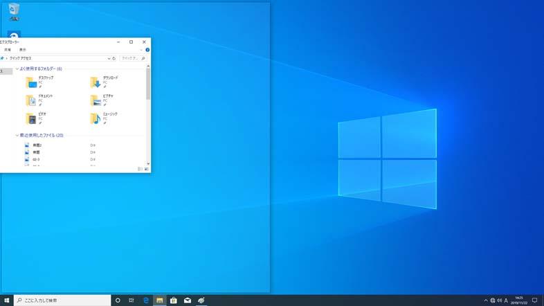 デスクトップ画面とエクスプローラー01