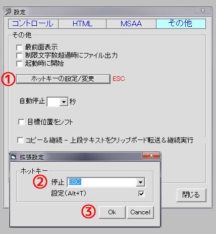 ポイント位置の文字列取得設定2