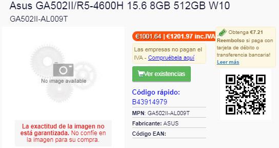 Ryzen 5 4600H搭載ノートAsus GA502II/R5-4600H