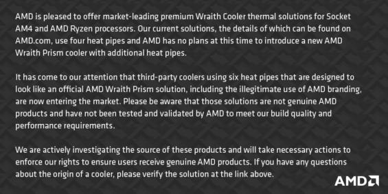 AMDの声明