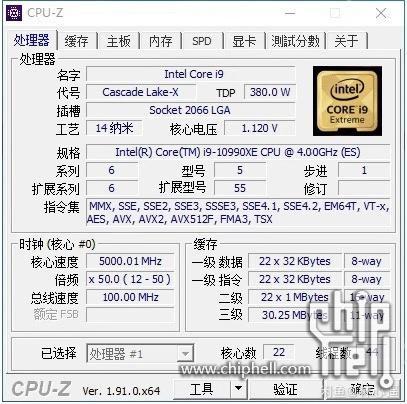 Intel Core i9-10990XE ES