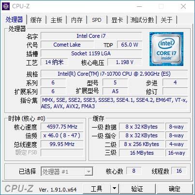Core i7-10700 - CPU-Z