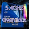 Intel第10世代Coreプロセッサー - 5.4GHzオーバークロック
