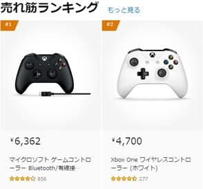 Amazon PC用ゲームパッド コントローラ 売れ筋ランキング