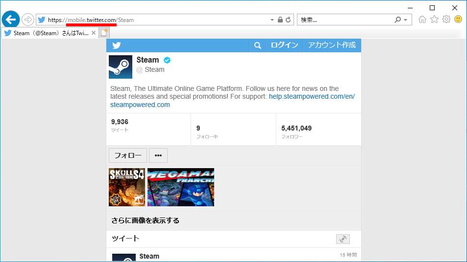『mobile.twitter.com』は引き続き表示される
