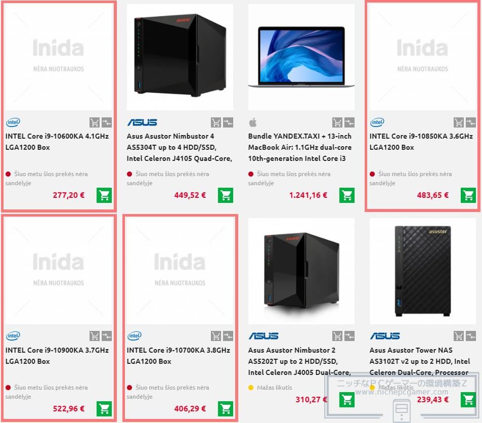 Intel Core KAシリーズ