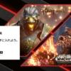 AMD ゲームがもらえるキャンペーン 第3弾