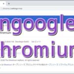 ungoogled-chromium