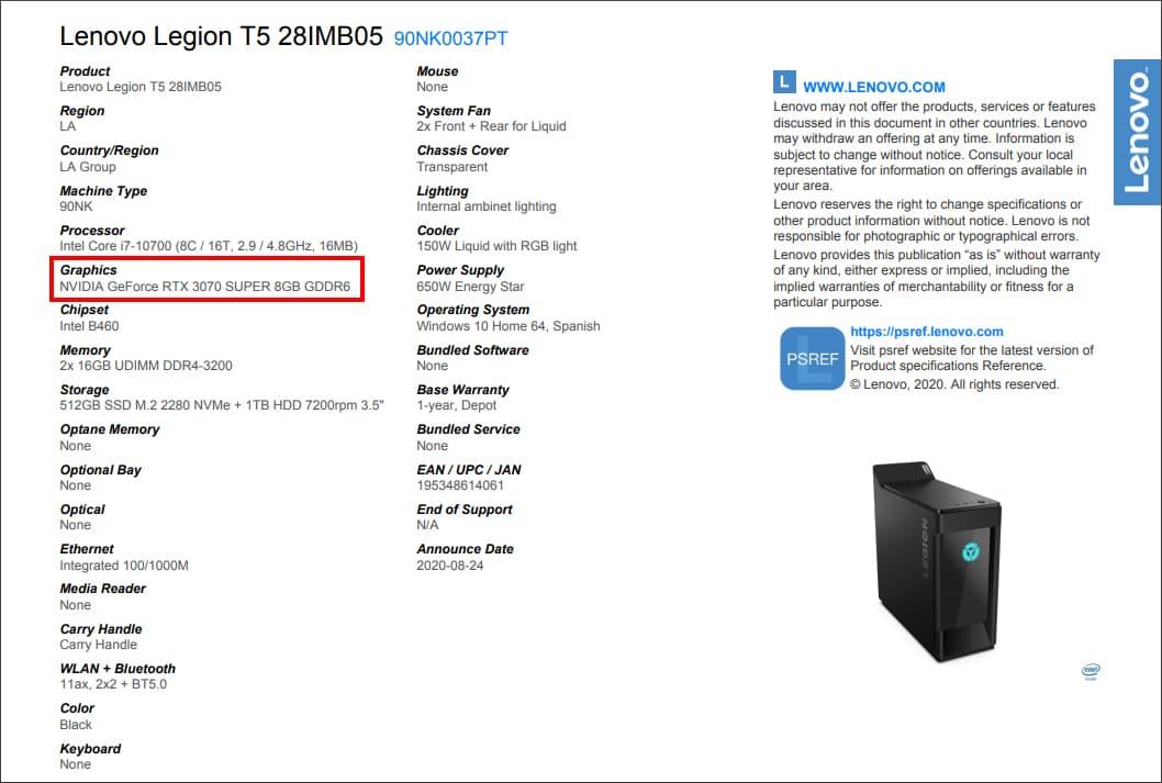 GeForce RTX 3070 SUPER搭載PC