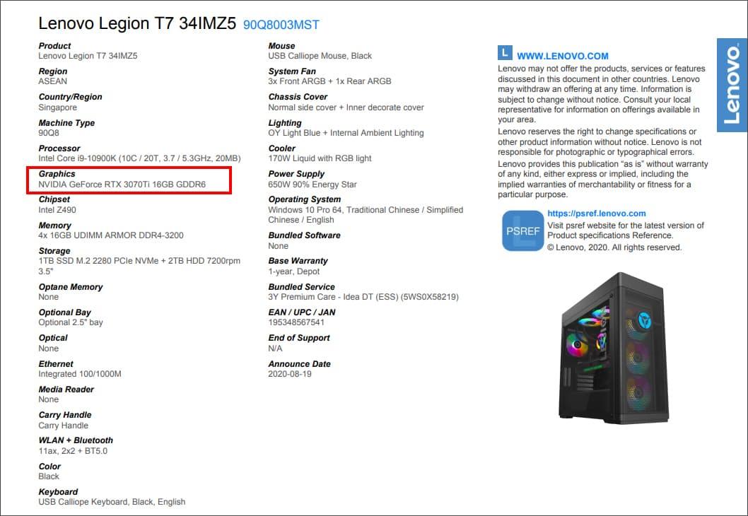 GeForce RTX 3070 Ti搭載PC