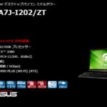 TSUKUMO G-GEAR GA7J-I202/ZT