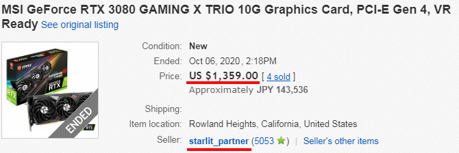 eBayで売られていたMSI GeForce RTX 3080 GAMING X TRIO