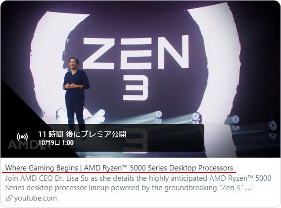 Where Gaming Begins | AMD Ryzen™ 5000 Series Desktop Processors