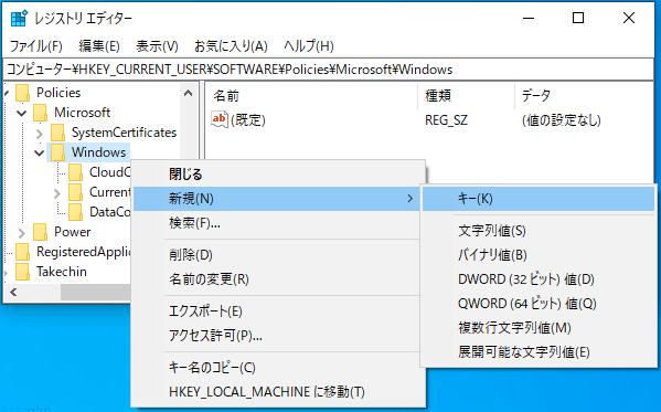 検索ボックスのBing検索を無効にする方法