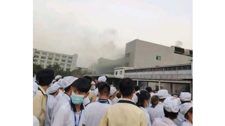 MSIの工場で火災