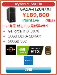 G-GEAR GA5A-H204/XT