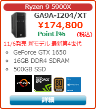 G-GEAR GA9A-I204/XT