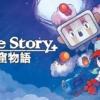 Cave Story+ 洞窟物語