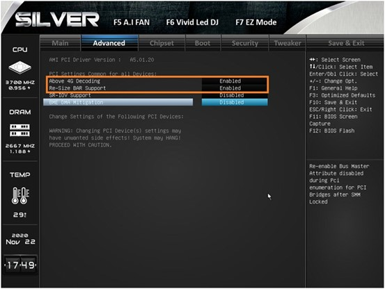 Biostarマザーボード BIOS画面