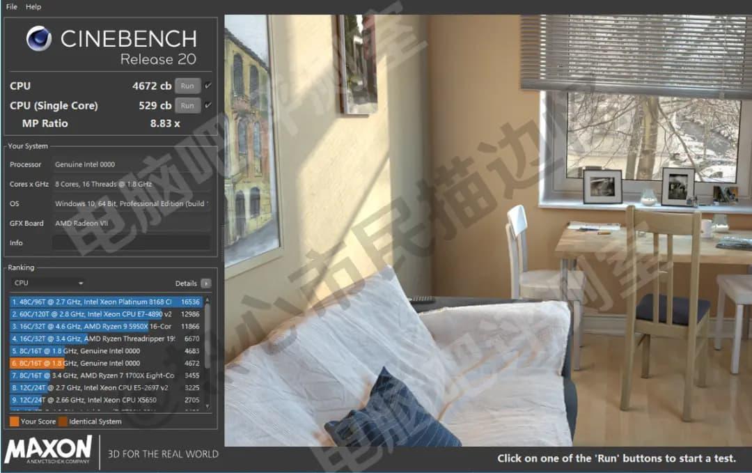 Cinebench R20リザルト - ES版Intel Core i9-11900(ベース1.8GHz / シングルターボ4.4GHz / 全コアターボ3.8GHz)