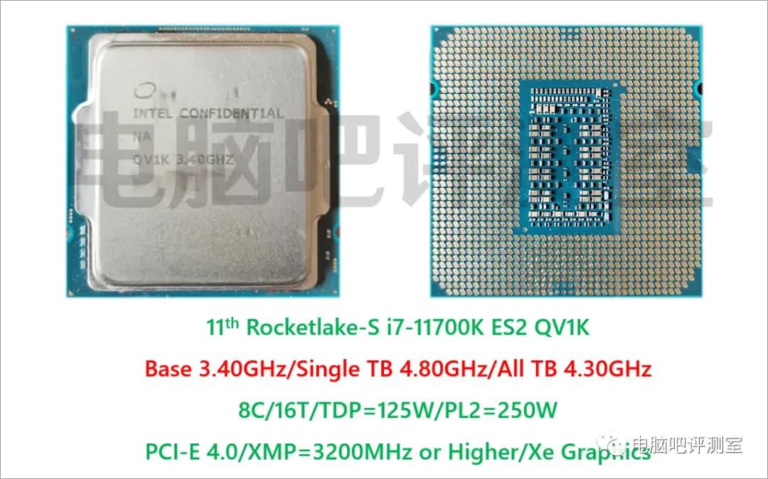 Core i7-11700K ES2 QV1K