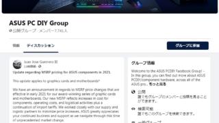 ASUS PC DIY Group