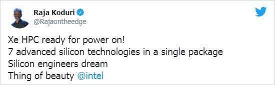 ラジャ・クドリ氏のツイート