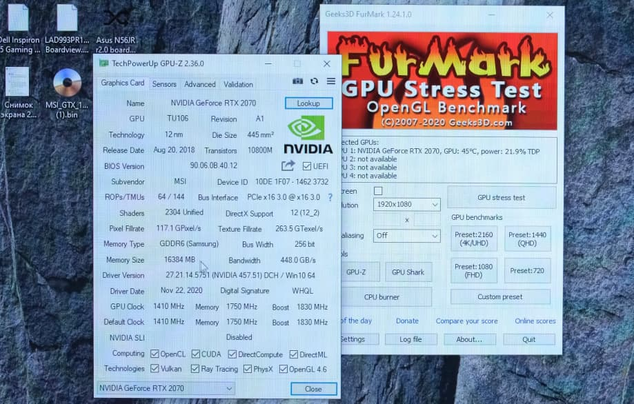 GPU-Z - GeForce RTX 2070 16GBと認識されている