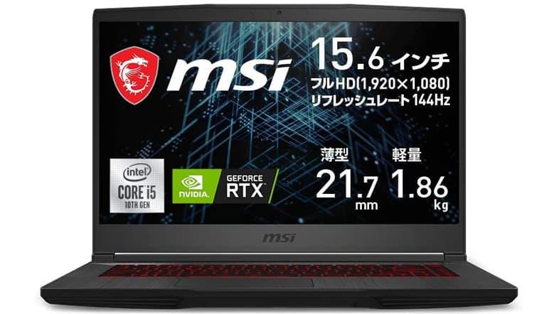 MSI GF65-10UE-063JP