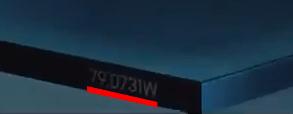 Intel Xe HPG ティザームービー - 79.0731W