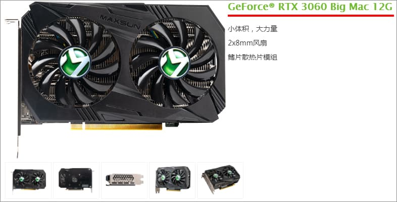 Maxsun GeForce RTX 3060 Big Mac 12G