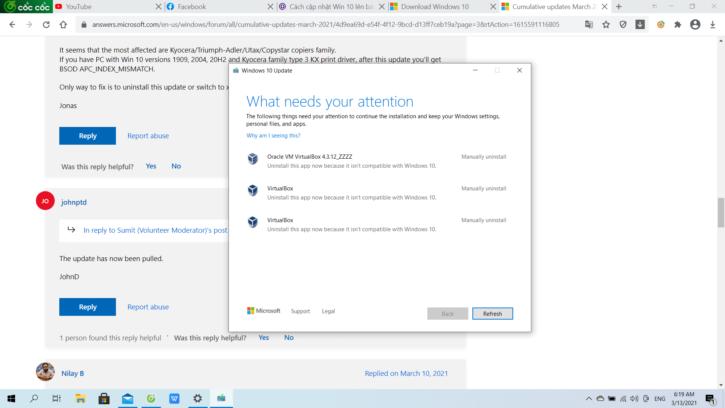 VirtualBoxがWindowsUpdateを妨げる