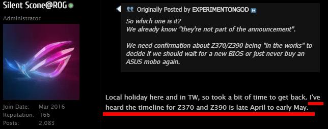 ASUS社員の発言