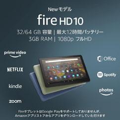 Fire 10 HD