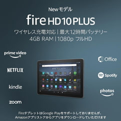 Fire 10 HD Plus