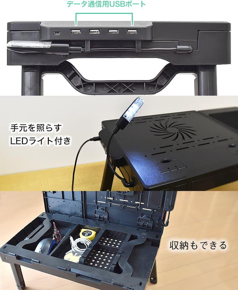LEDやUSBハブ、小物入れがある