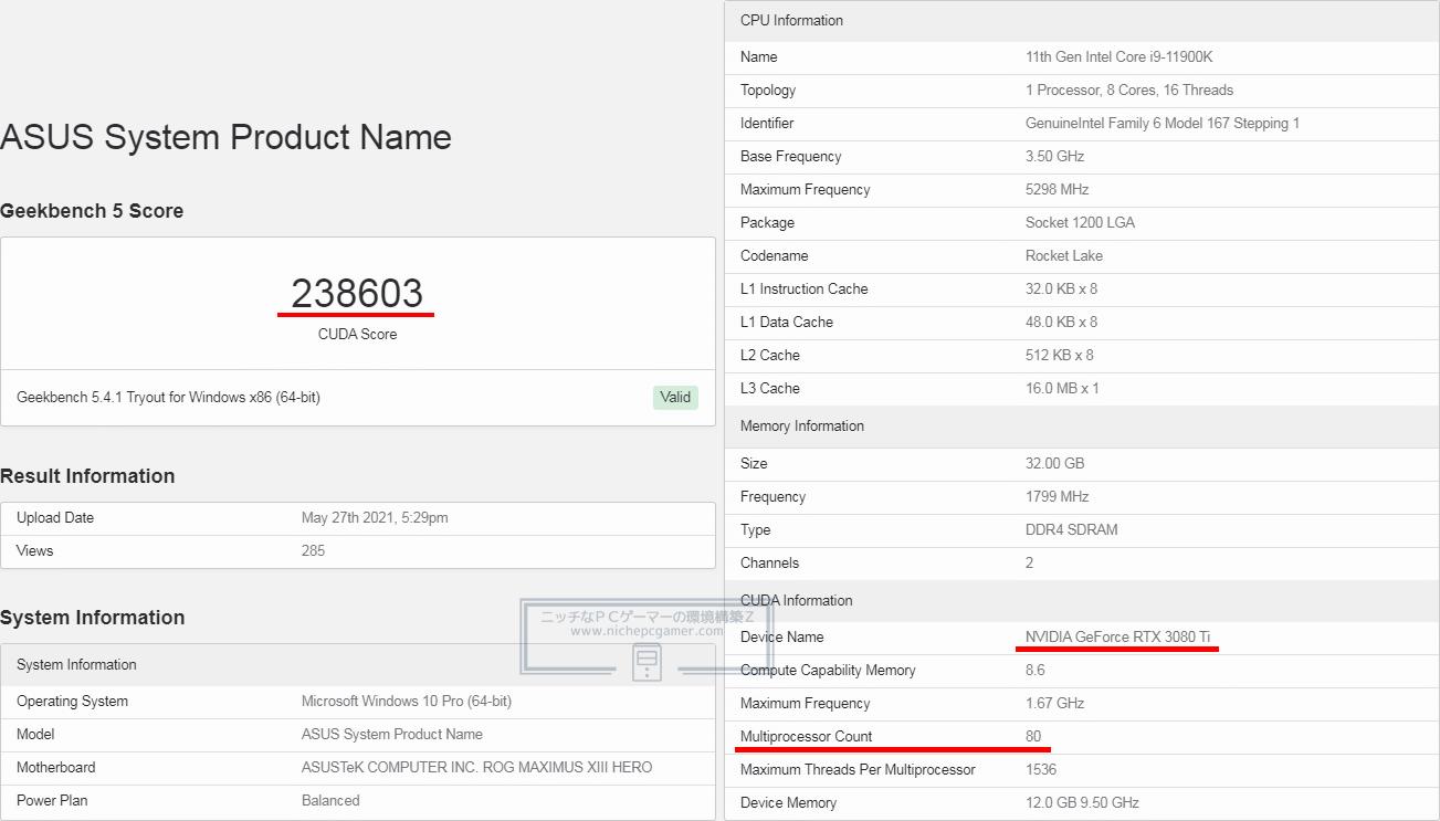 Geekbench - GeForce RTX 3080 Ti CUDA Score 238603
