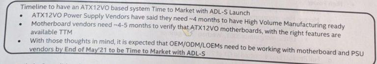 ATX12VOに関する資料