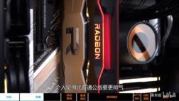 Radeon RX 6900 XT 水冷モデル