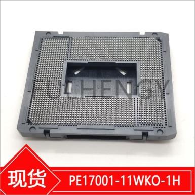 Taobaoに掲載されたLGA1700ソケット