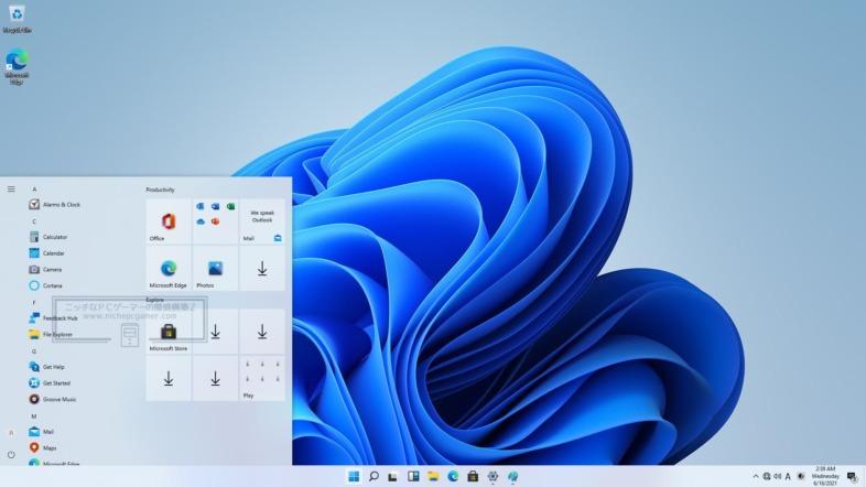 Windows10スタイルのスタートメニューは必ず左側に表示される