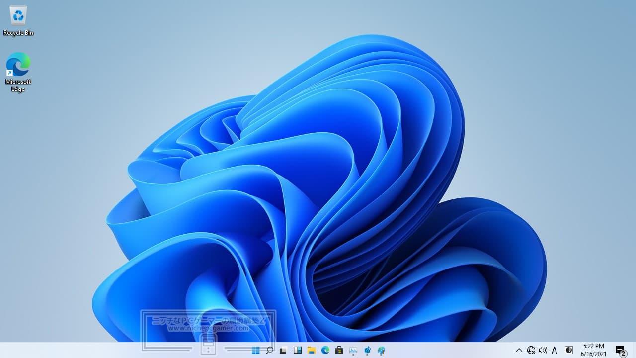 Windows11 - タスクバー 小サイズ