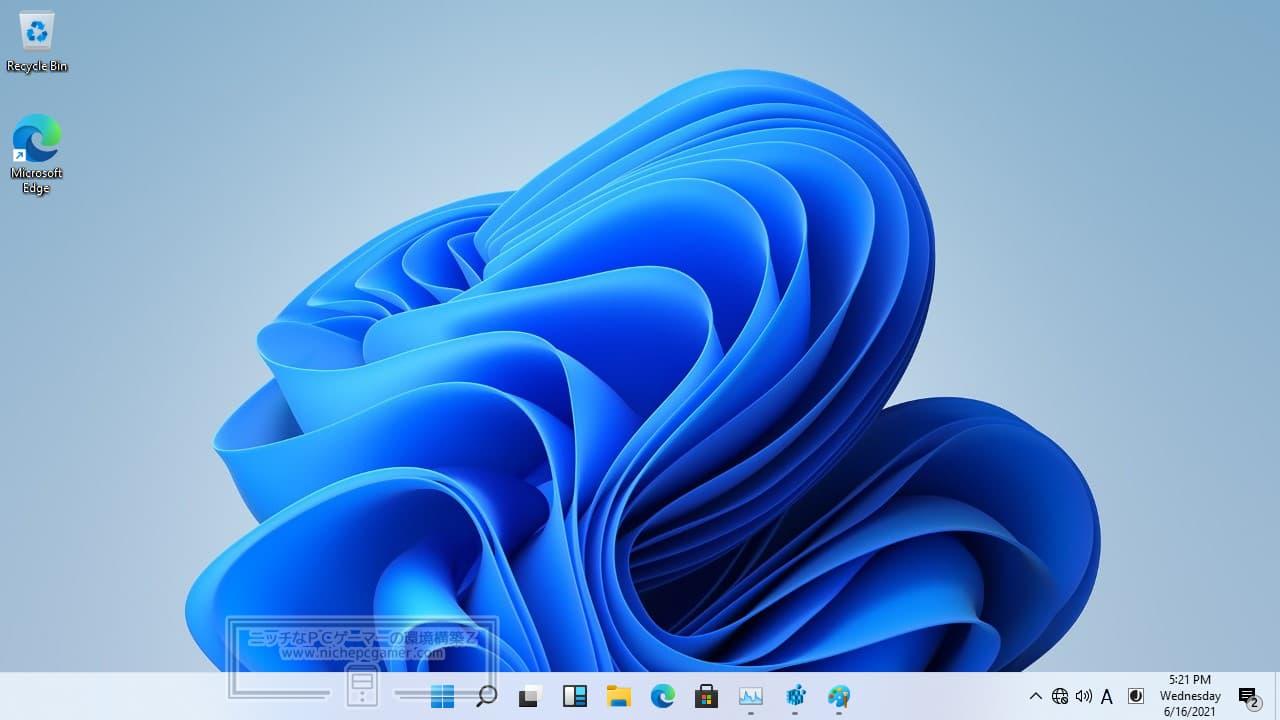 Windows11 - タスクバー 中サイズ (デフォルト)