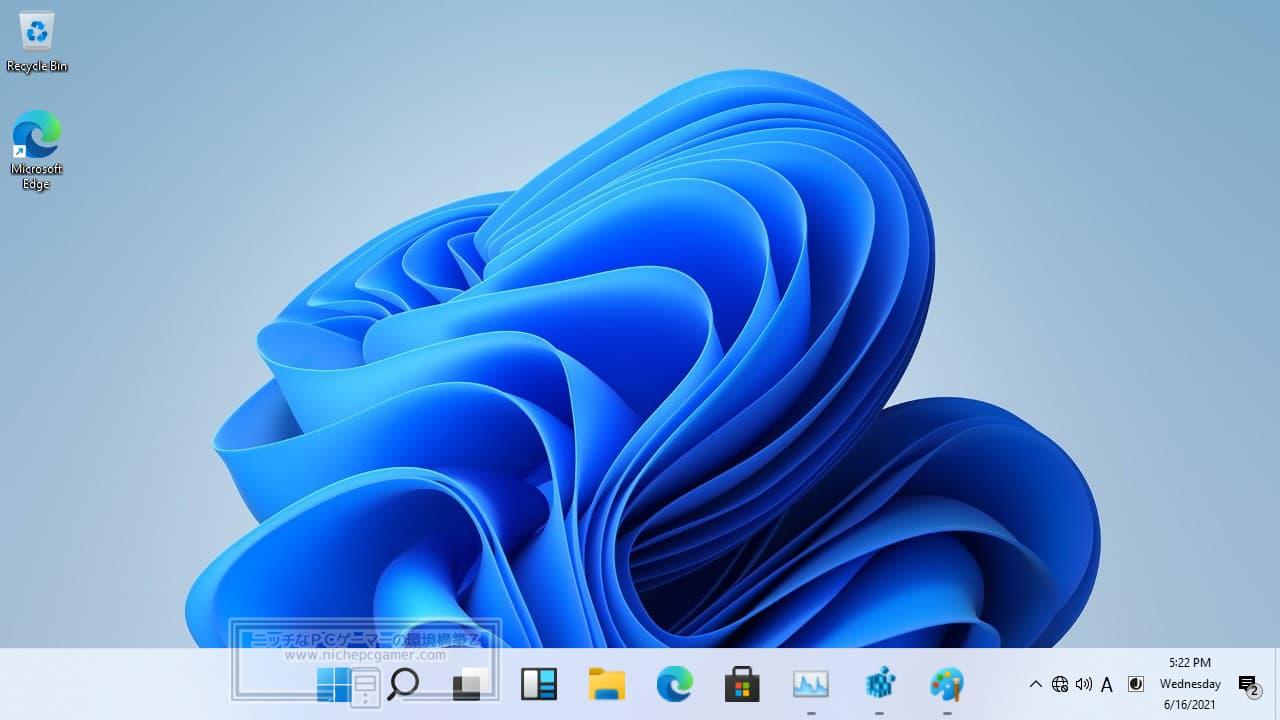 Windows11 - タスクバー 大サイズ