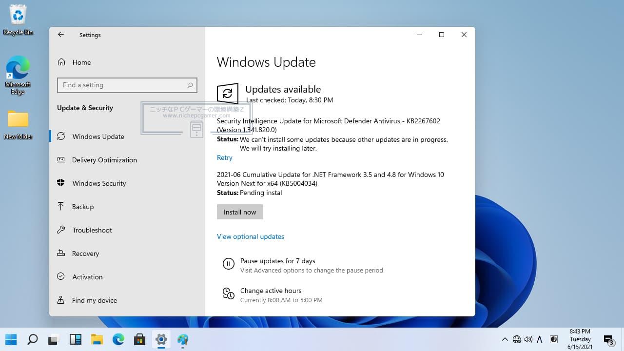 Windows11 - Windows Update