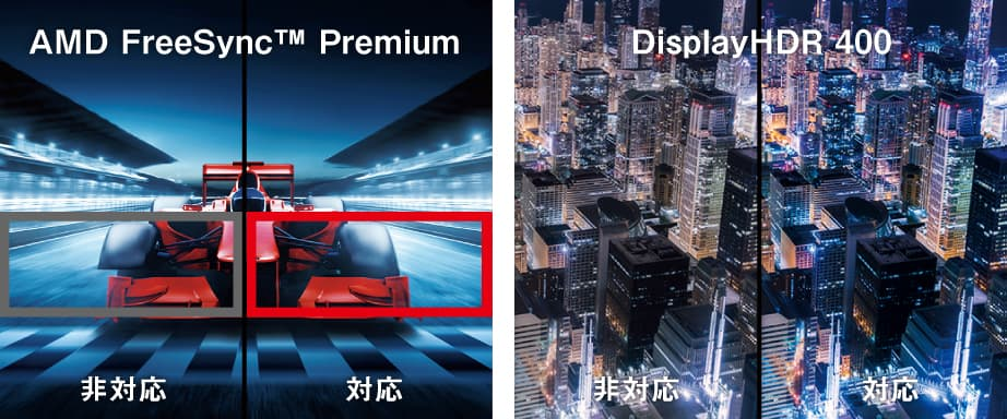 Acer Nitro XV2 XV252QFbmiiprx