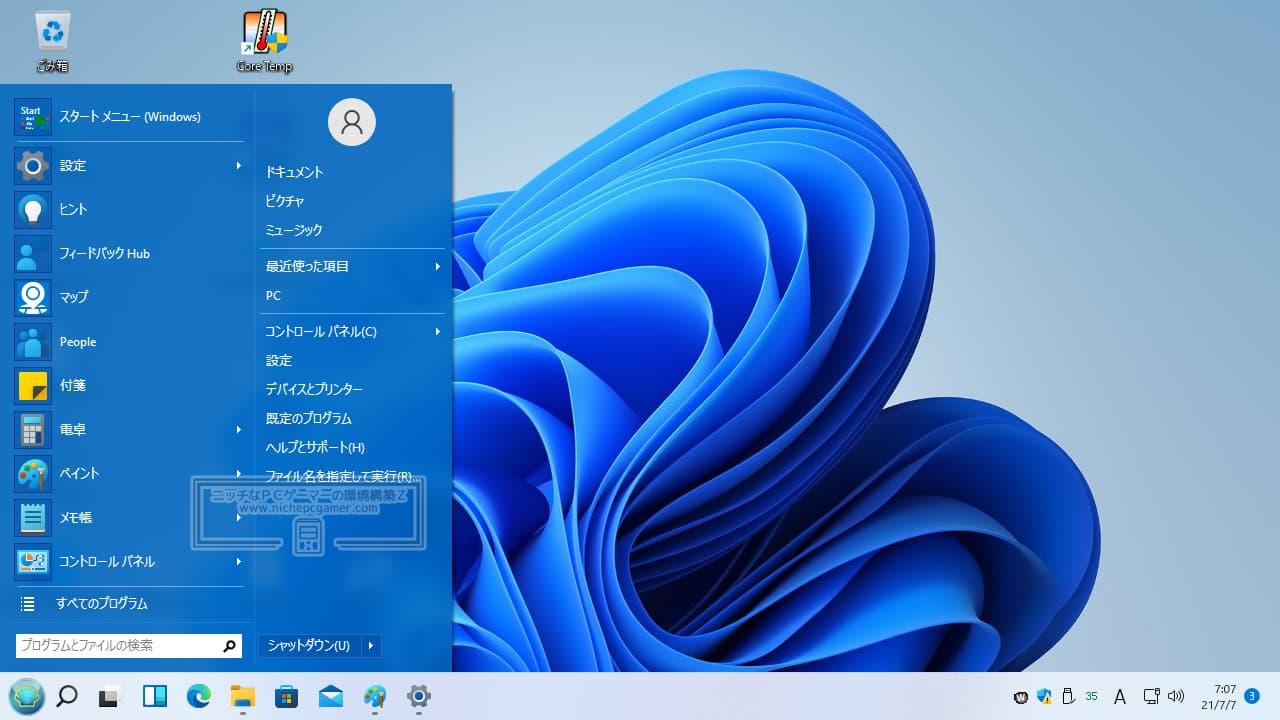 Open Shell - Windows7 Style